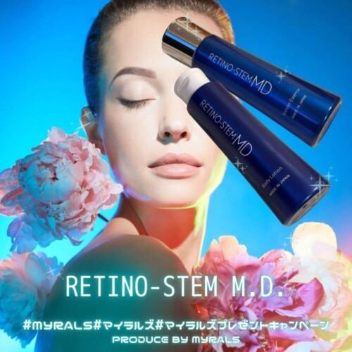 【プレゼントあり】美容皮膚科医が開発!純国産・ヒト幹細胞エキス配合「Retino-Stem M.D.」