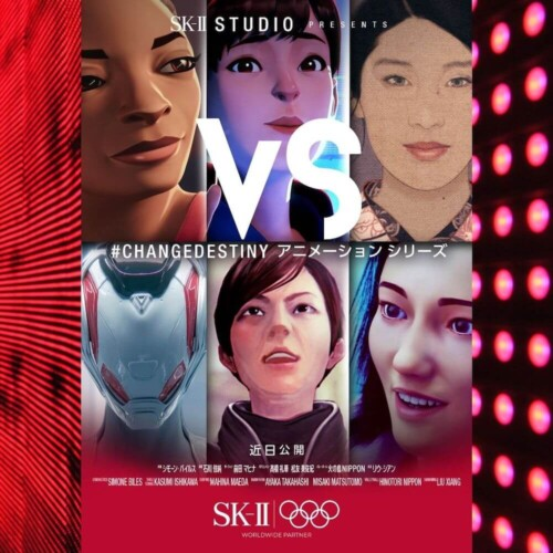 SK-II STUDIO作品第2弾!女性が様々なプレッシャーに立ち向かうVSシリーズ