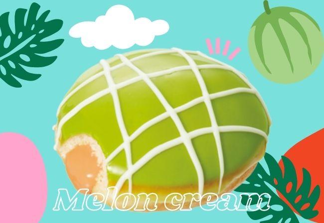 『メロン クリーム』