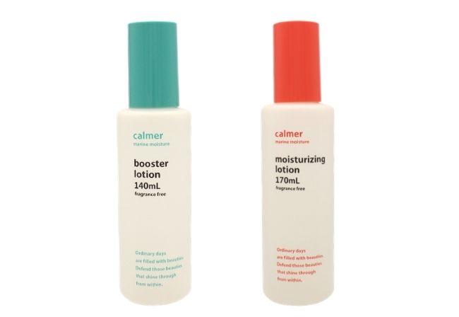 calmer(カルメ)『ブースター化粧水・化粧水』
