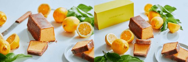 『レモンケーキ』