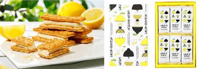 『レモンチーズパイサンド』