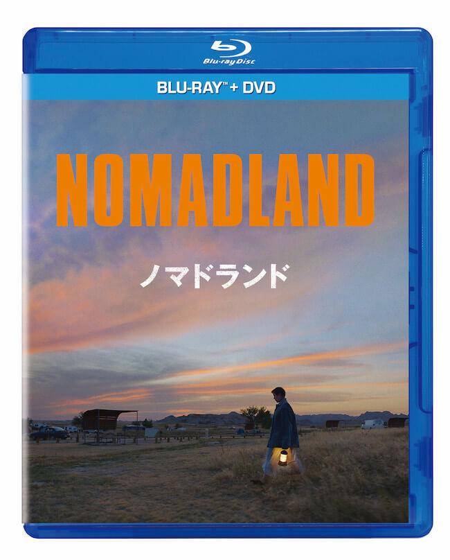 【ジャケット写真】『ノマドランド』ブルーレイ+DVDセット