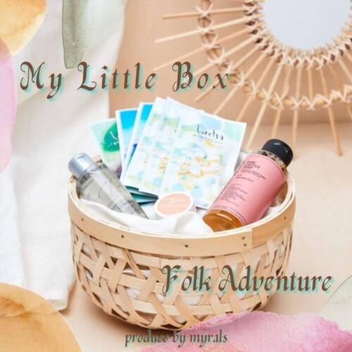 6月のMy Little BoxはLANCÔMEの化粧水やオーガニックソープがIN!