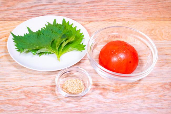 【トマト・しそ・ごま】