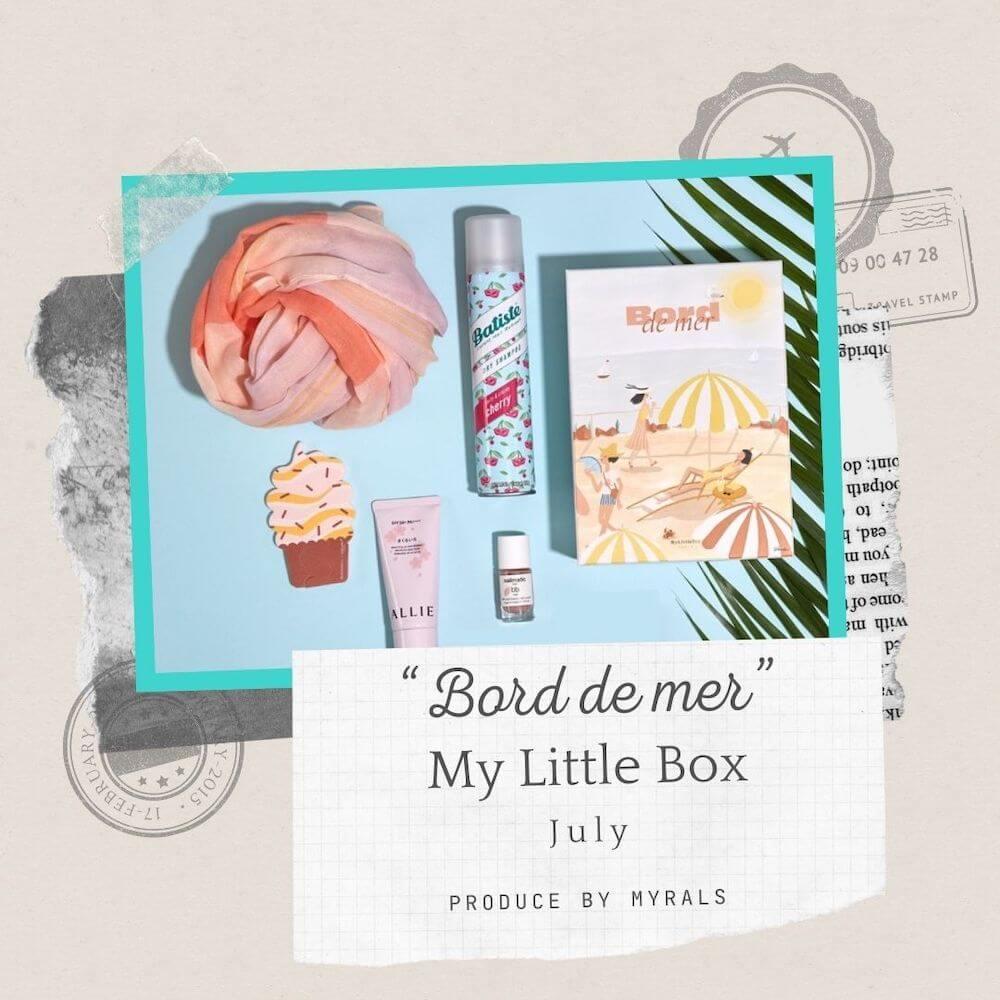 7月のMy Little Boxは夏のマストアイテムや機能性抜群のコスメがIN!
