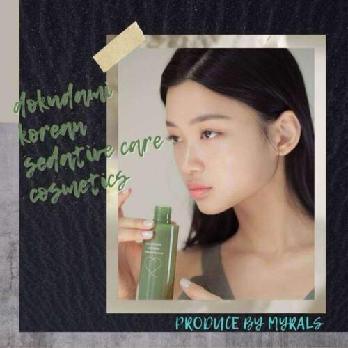 韓国では鎮静ケアコスメの定番成分!ドクダミエキス配合3アイテムでゆらぎ肌をレスキュー!