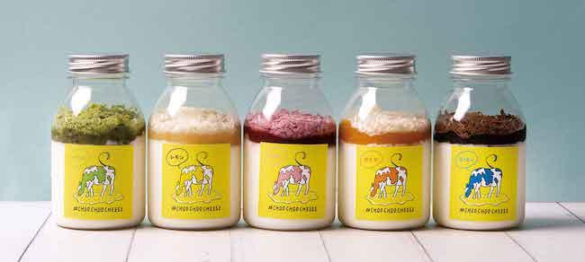 ジローレストランシステム『飲むチーズケーキ』#CHOO CHOO CHEESE(チューチューチーズ)