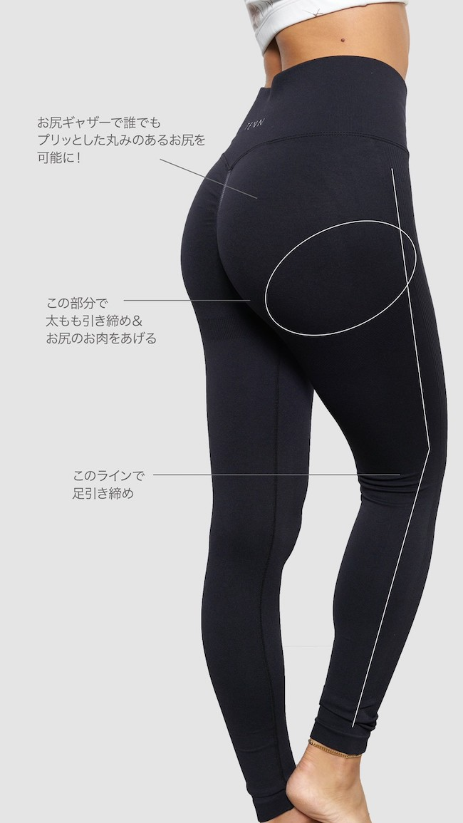 『scrunch up fit leggings』