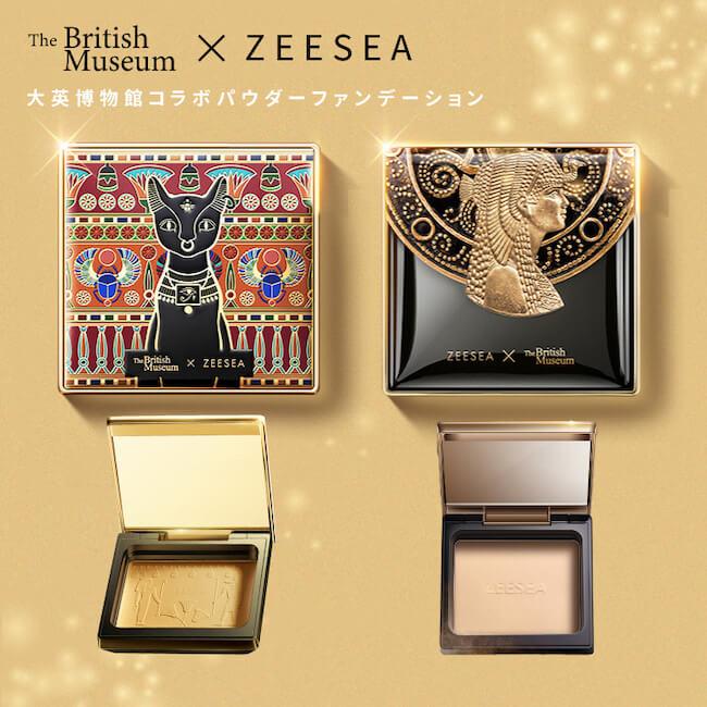 ZEESEA『大英博物館エジプトシリーズ パウダーファンデーション』