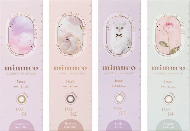 mimucoカラコンパッケージ