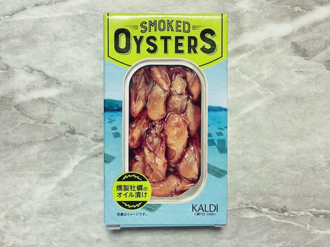 『燻製牡蠣のオイル漬け』