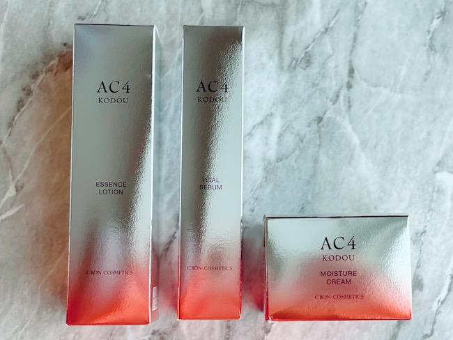 新「シーボン AC」シリーズ 化粧水・美容液・クリーム