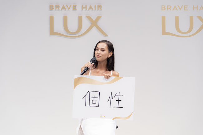 LUX ブランドリニューアル発表会・水原希子