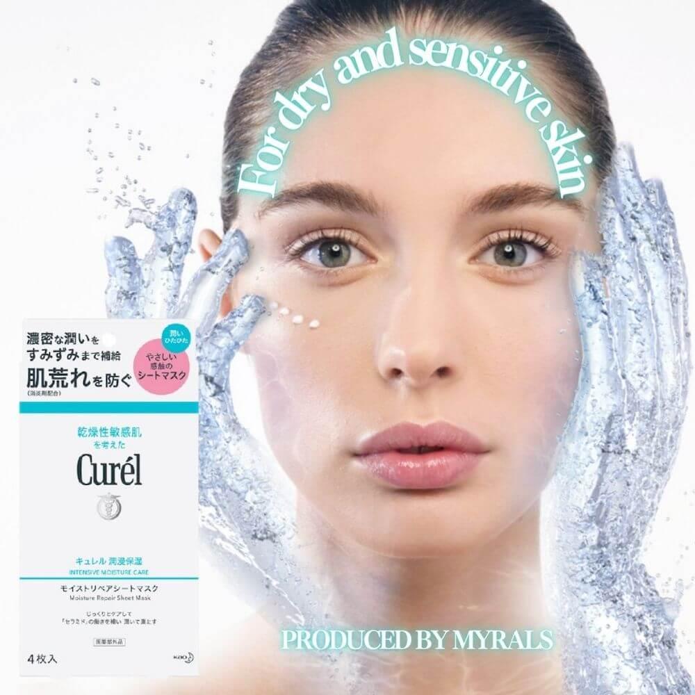 乾燥性敏感肌に!キュレル「潤浸保湿モイストスペアシートマスク」登場!〜リアルレビュー〜